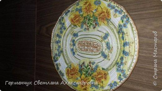 Добрый день , жители СМ  !!!  Моя первая проба -декоративная тарелка из трубочек фото 14