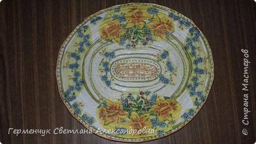 Добрый день , жители СМ  !!!  Моя первая проба -декоративная тарелка из трубочек фото 15