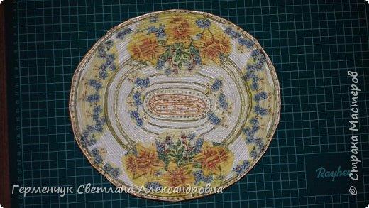 Добрый день , жители СМ  !!!  Моя первая проба -декоративная тарелка из трубочек фото 2