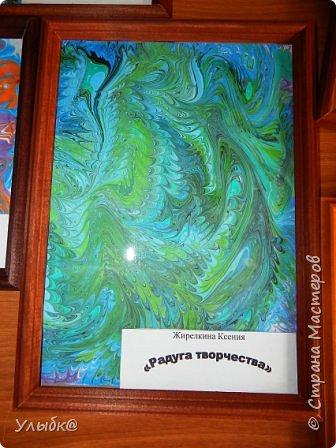 Мастер-класс по эбру - рисованию на воде. фото 5