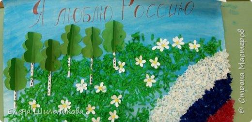 Наша работа с детьми в группе ко Дню России.