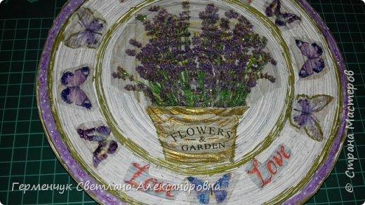 """Добрый всем  вечер!!! Представляю  вам  еще одну тарелочку """"Цветочный сад. Любовь"""" , чтобы была пара  Выполняла по предыдущему МК .   фото 9"""
