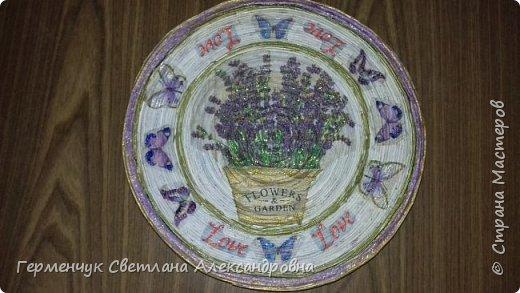 """Добрый всем  вечер!!! Представляю  вам  еще одну тарелочку """"Цветочный сад. Любовь"""" , чтобы была пара  Выполняла по предыдущему МК .   фото 1"""
