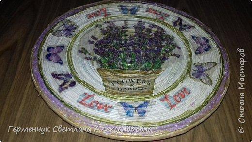 """Добрый всем  вечер!!! Представляю  вам  еще одну тарелочку """"Цветочный сад. Любовь"""" , чтобы была пара  Выполняла по предыдущему МК .   фото 2"""