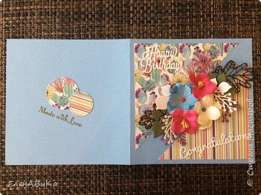 """Здравствуйте, мастера и мастерицы! У меня """"натворились"""" две новые открыточки)) спешу поделиться с вами.  Это первая - для молодой активной женщины, которая любит все яркое  фото 4"""