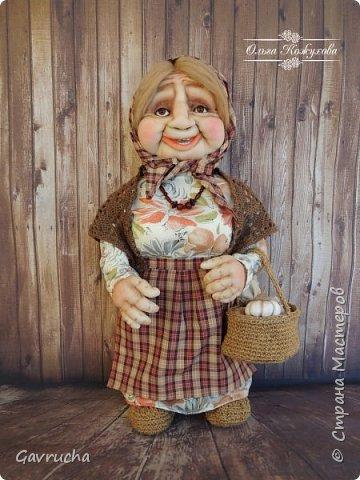Приветствую всех жителей страны!  Знакомьтесь - Зинаида Аркадьевна,62 см. улыбчивости и доброты. фото 2