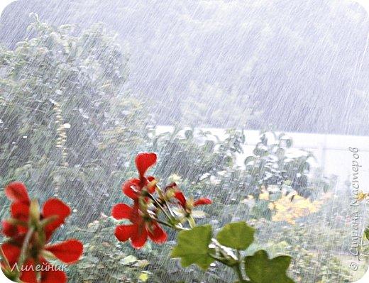 Дождь продолжительностью 5 минут фото 5
