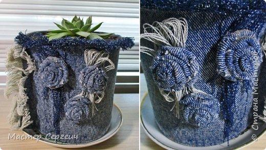 Горшок для цветов из пластикового ведерка. Идея декора джинсовой тканью