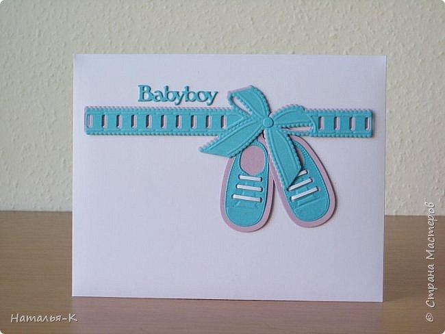 Доброе утро, день или вечер, всем кто заглянул ко мне в гости! Открытка для новорожденного мальчика.  12 х 15.5 см. Конверт для открытки. 13 х 16,5 см. фото 2
