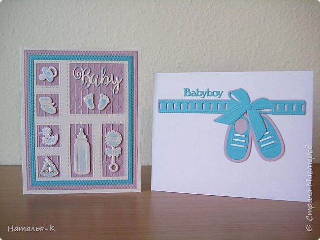 Доброе утро, день или вечер, всем кто заглянул ко мне в гости! Открытка для новорожденного мальчика.  12 х 15.5 см. Конверт для открытки. 13 х 16,5 см. фото 1