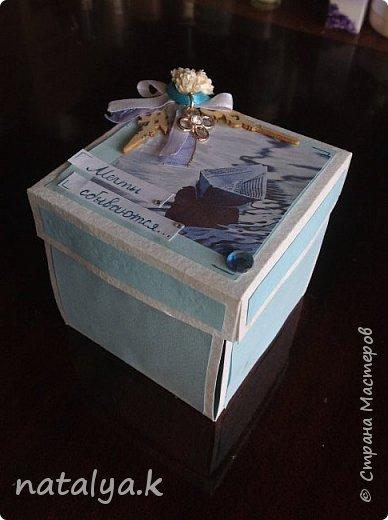 Magic Box в подарок фото 1
