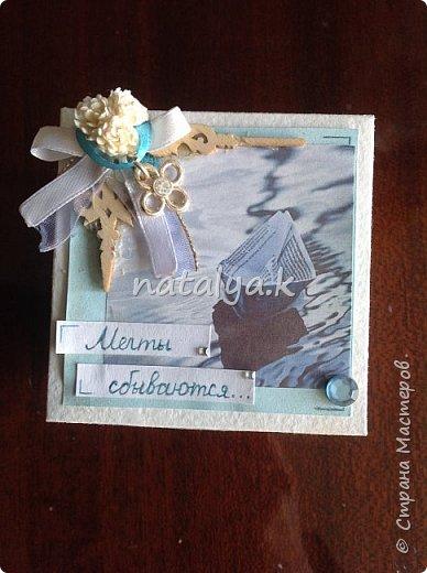 Magic Box в подарок фото 2