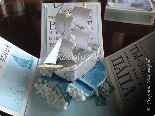 Magic Box в подарок фото 3