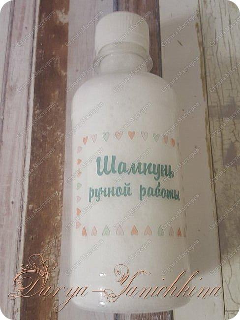 Крем,мыло,шампуни. фото 4