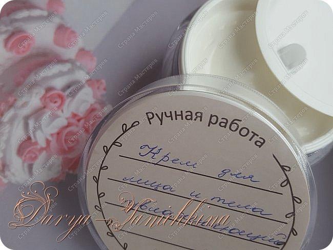 Крем,мыло,шампуни. фото 1