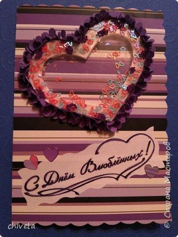 Валентинки фото 15
