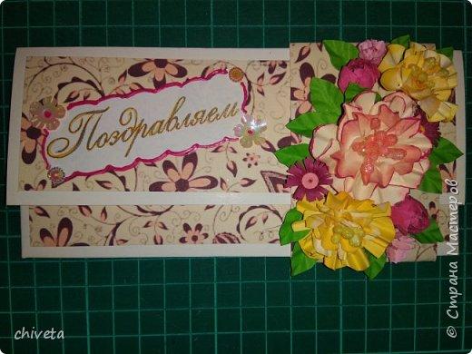 Мои конвертики фото 1