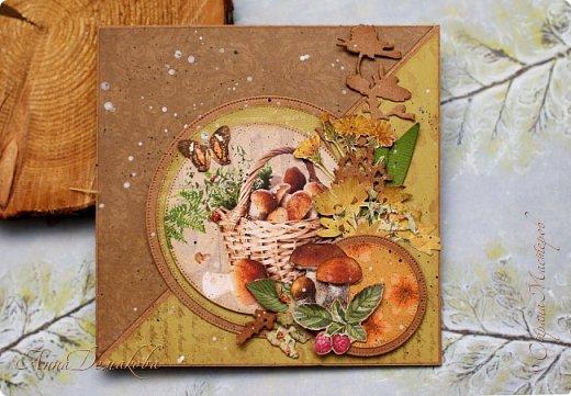 """Доброго времени суток дорогие друзья! Покажу вам еще одну сложную открытку. Такая конструкция называется """"парус"""". Открытку делала в подарок любителю погулять по лесу с корзинкой в руках.  фото 2"""