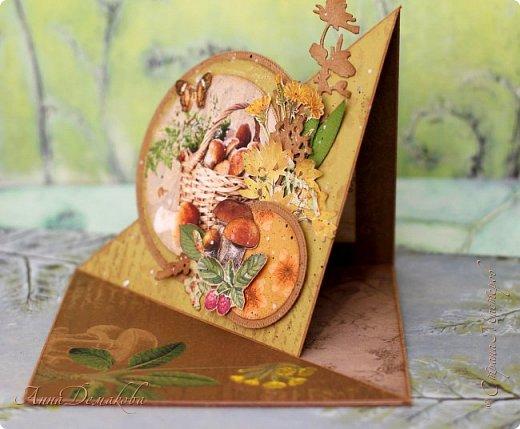"""Доброго времени суток дорогие друзья! Покажу вам еще одну сложную открытку. Такая конструкция называется """"парус"""". Открытку делала в подарок любителю погулять по лесу с корзинкой в руках.  фото 4"""