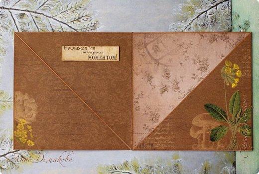"""Доброго времени суток дорогие друзья! Покажу вам еще одну сложную открытку. Такая конструкция называется """"парус"""". Открытку делала в подарок любителю погулять по лесу с корзинкой в руках.  фото 3"""