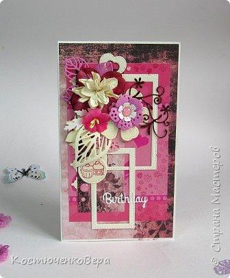 Ещё пять открыток ко дню рождения. Только теперь цвет открыток насыщенный малиновый или фуксийный, как кому ближе. Сочетание с коричневым, белым и слоновая кость. фото 3