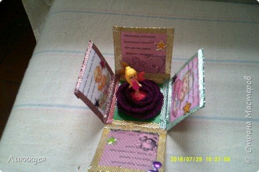 коробочка-сюрприз фото 3