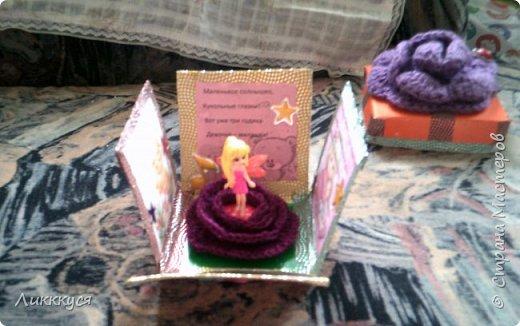 коробочка-сюрприз фото 7