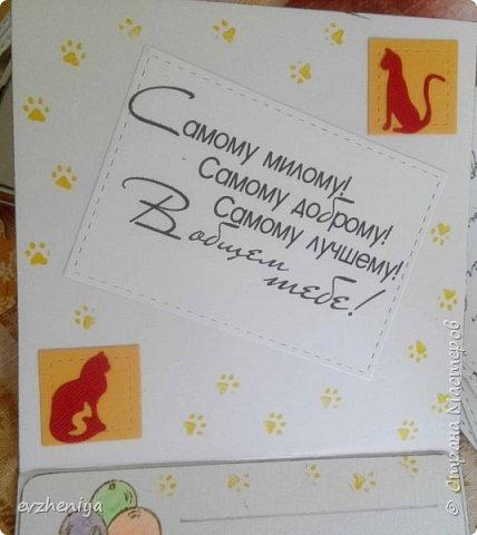 Пробую открыточки.. фото 6