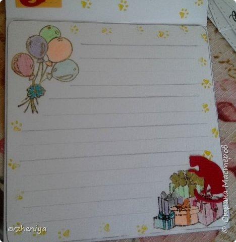 Пробую открыточки.. фото 7