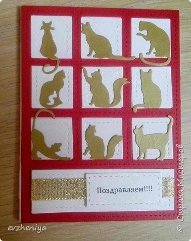 Пробую открыточки.. фото 9