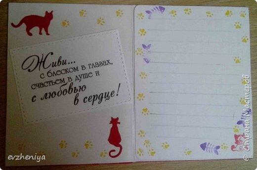 Пробую открыточки.. фото 10