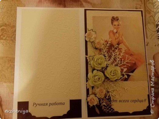 Пробую открыточки.. фото 14