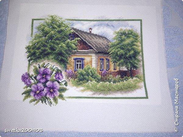 Дом из детства