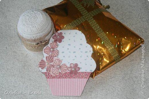 и снова я!!! вот такая шоколадница у меня получилась!!! основывалась на ленточке из посылки Лены фото 4
