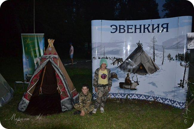 """Это наша веселая компания, которая приехала на фестиваль этнической музыки и ремесел """"Мир Сибири"""" фото 9"""