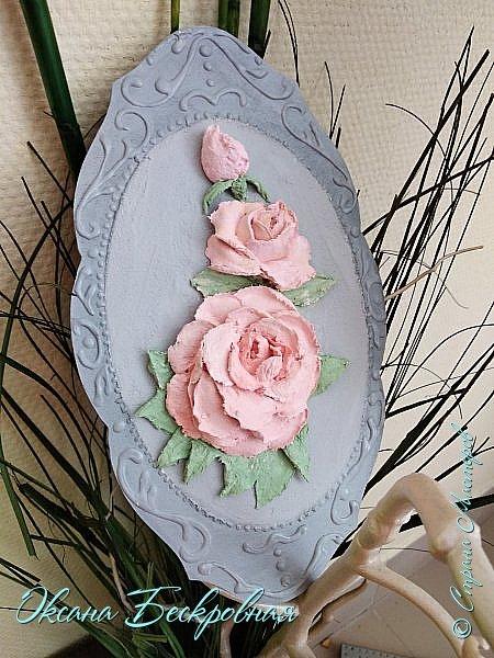 Всем доброго время суток! Сегодня, как обещала, выложу свои розы. Техника скульптурная живопись.  Панно высота 29 см. фото 4