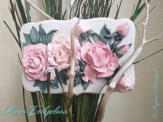 Всем доброго время суток! Сегодня, как обещала, выложу свои розы. Техника скульптурная живопись.  Панно высота 29 см. фото 13