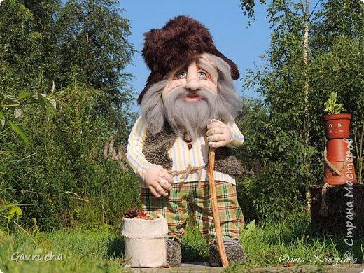 Знакомьтесь - дед Ефим. 65 см обаяния, доброты и радушности. фото 2