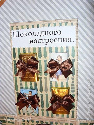 Эта запись про мужские подарки. дамочки, лестницы успеха, мужские заначки. и так дамочка в красном. фото 26