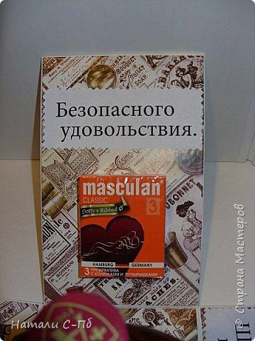 Эта запись про мужские подарки. дамочки, лестницы успеха, мужские заначки. и так дамочка в красном. фото 35