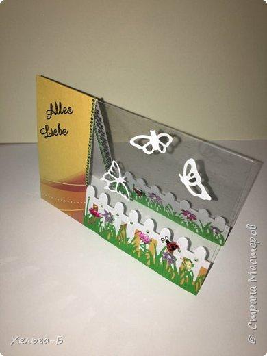 После первой открытки подруга заказала еще одну:) фото 2