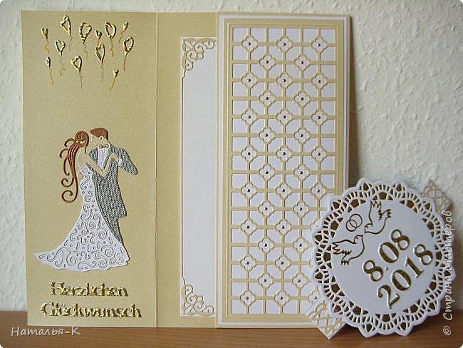 Приветствую всех, кто нашел время заглянуть ко мне в гости!!! У нас женится племянник,  сделала для них открытку и конверт. Открытка размером 12 х 19 см. Бумага перламутровая. фото 6