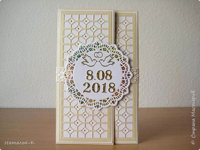 Приветствую всех, кто нашел время заглянуть ко мне в гости!!! У нас женится племянник,  сделала для них открытку и конверт. Открытка размером 12 х 19 см. Бумага перламутровая. фото 4