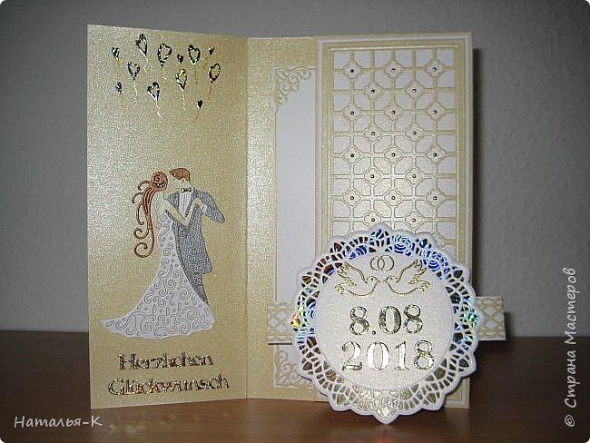 Приветствую всех, кто нашел время заглянуть ко мне в гости!!! У нас женится племянник,  сделала для них открытку и конверт. Открытка размером 12 х 19 см. Бумага перламутровая. фото 8