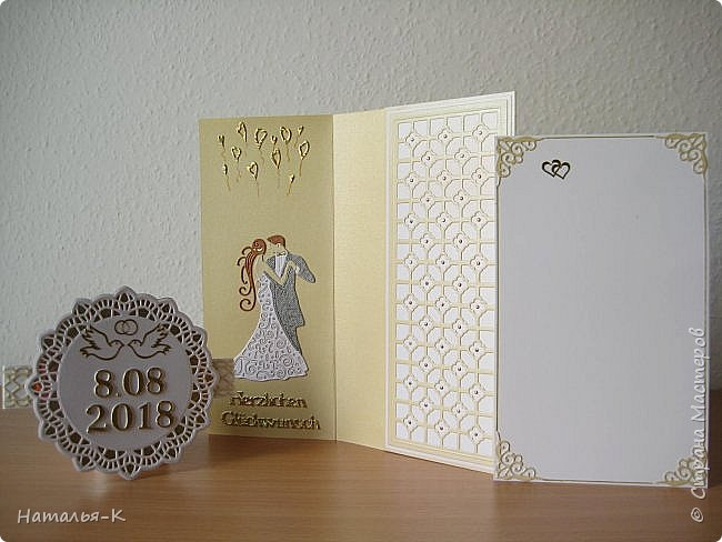 Приветствую всех, кто нашел время заглянуть ко мне в гости!!! У нас женится племянник,  сделала для них открытку и конверт. Открытка размером 12 х 19 см. Бумага перламутровая. фото 7