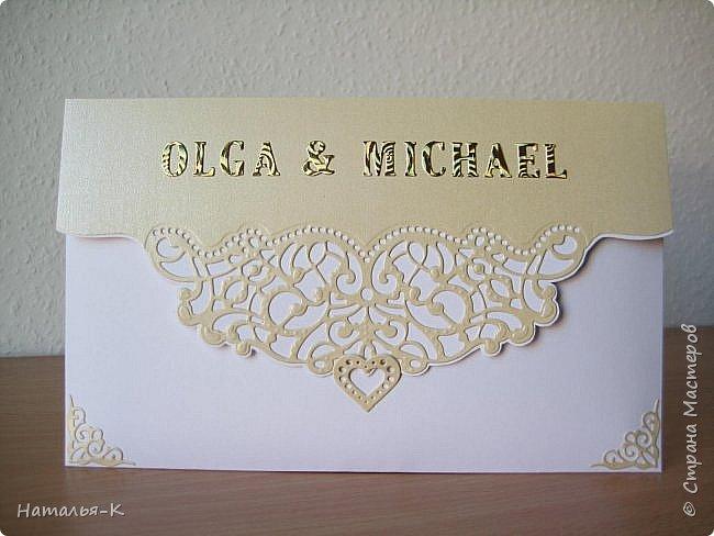 Приветствую всех, кто нашел время заглянуть ко мне в гости!!! У нас женится племянник,  сделала для них открытку и конверт. Открытка размером 12 х 19 см. Бумага перламутровая. фото 2
