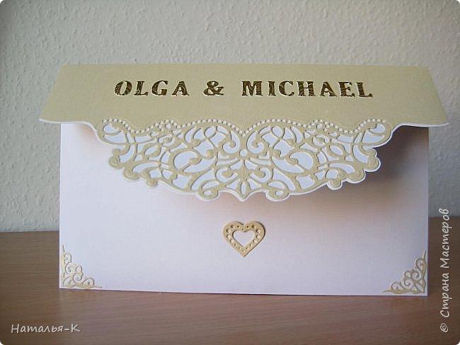 Приветствую всех, кто нашел время заглянуть ко мне в гости!!! У нас женится племянник,  сделала для них открытку и конверт. Открытка размером 12 х 19 см. Бумага перламутровая. фото 3