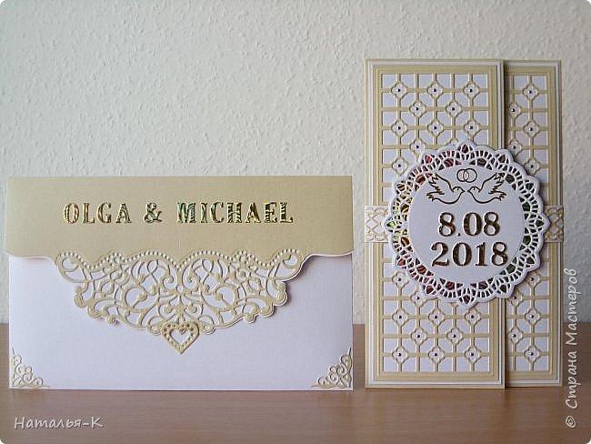 Приветствую всех, кто нашел время заглянуть ко мне в гости!!! У нас женится племянник,  сделала для них открытку и конверт. Открытка размером 12 х 19 см. Бумага перламутровая. фото 1