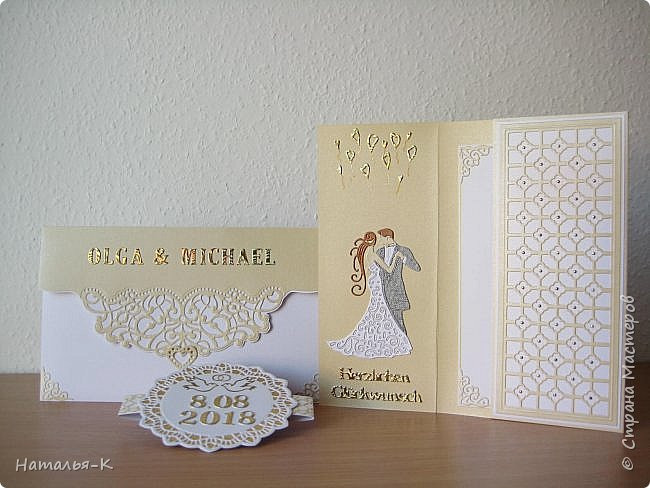Приветствую всех, кто нашел время заглянуть ко мне в гости!!! У нас женится племянник,  сделала для них открытку и конверт. Открытка размером 12 х 19 см. Бумага перламутровая. фото 5