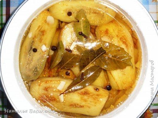 Холодная закуска «Маринованные баклажаны» фото 2